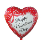 Medium Happy Valentines Balloon